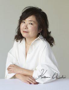 大西 克美  Katsumi Onishi